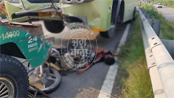 road accident jalandhar goraya