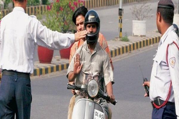 invoices can also be deducted after wearing a helmet