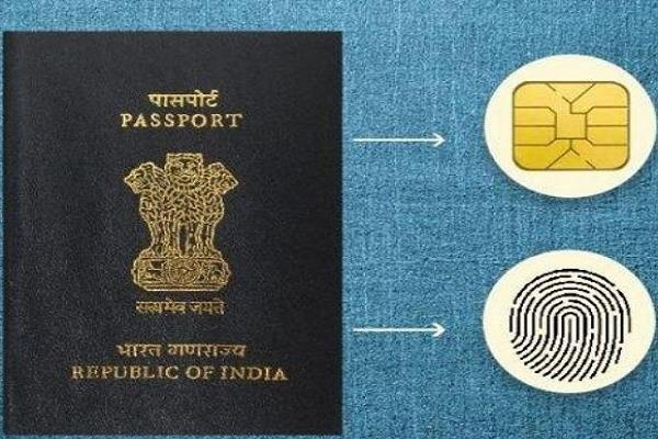 government will now issue e passport