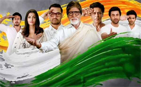 independence day 2020 social reaction bollywood celebs