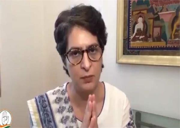 congress priyanka gandhi yogi government government jobs