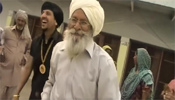 jazzy b share an old video his family members