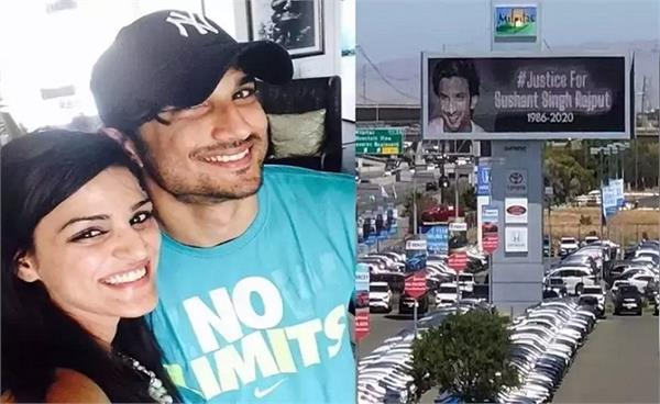 sushant singh rajput  s sister shweta singh kirti shares a picture of
