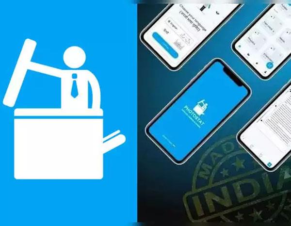 made in india photostat app