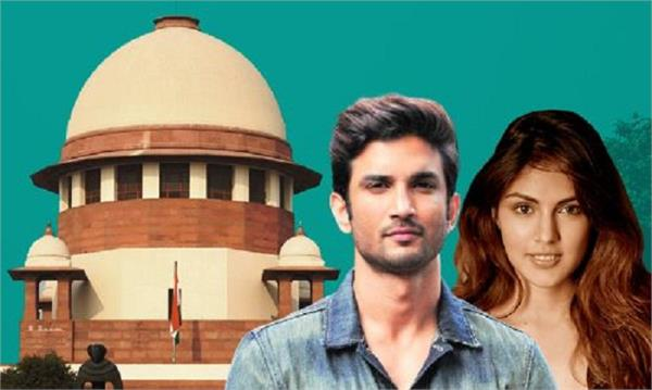 sushant rajput case  bihar government files affidavit in supreme court