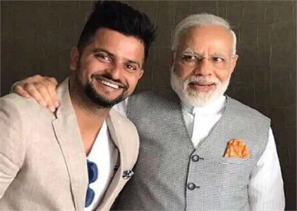 pm narendra modi suresh raina international cricket retirement best wishes