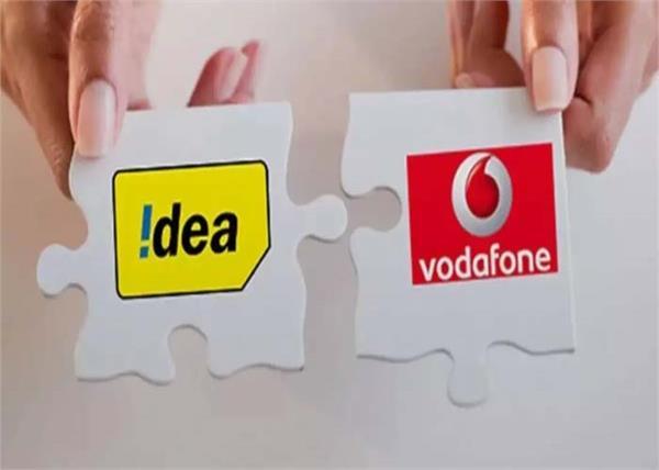 vodafone idea economic crisis 1500 people layoff