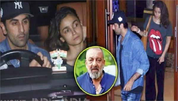 alia bhatt and ranbir kapoor visit to sanjay dutt home