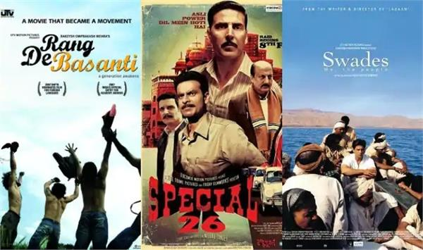 bollywood films have created a sense of patriotism in the heart of the people