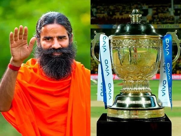 baba ramdev used to call ipl a dirty game