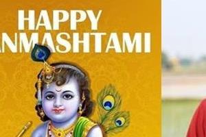 happy raikoti wishes janm ashtami