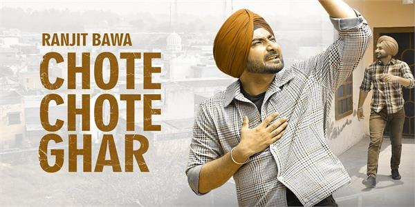 ranjit bawa new song chote chote ghar out now