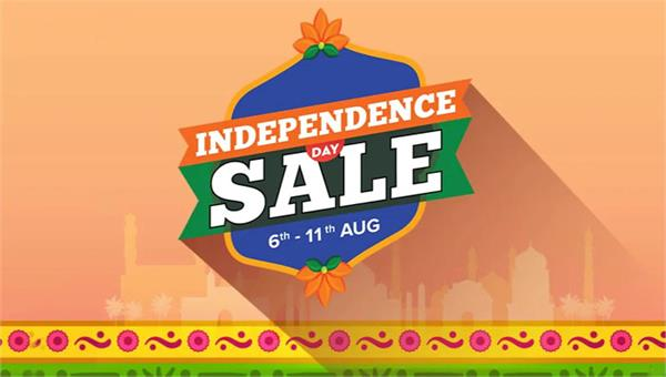 xiaomi independence day sale begins