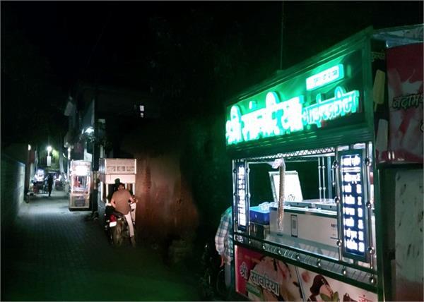 shri muktsar sahib curfew restaurant bazaar