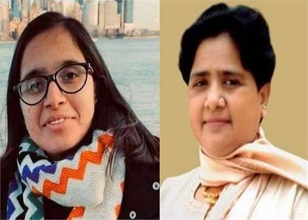sudeeksha bhati accident death mayawati statement