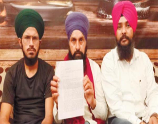 amritsar sikh youth inhuman torture