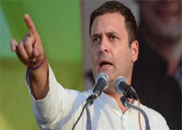 congress rahul gandhi mehbooba mufti tweet release