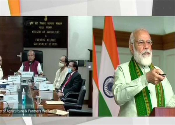 pm narendra modi farmers agriculture infrastructure fund launch