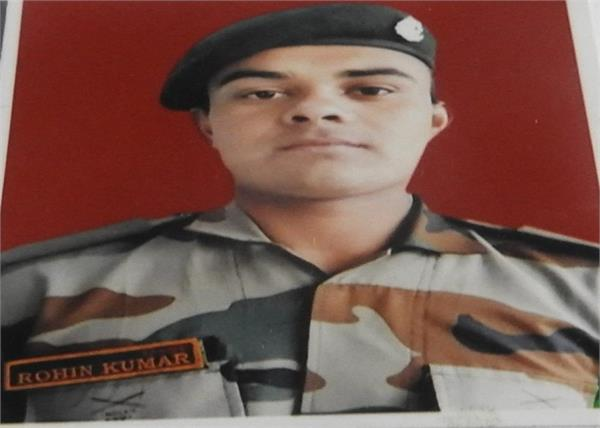 rohin kumar  who lost his life in ceasefire violation by pakistan