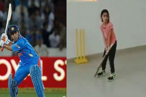 7 year old girl played dhoni famous helicopter shot