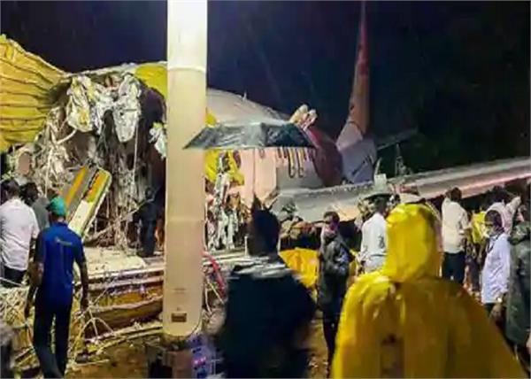 kerala plane crash landing accident