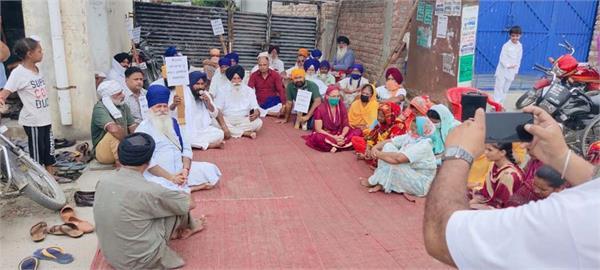 akali dal protest against punjab government