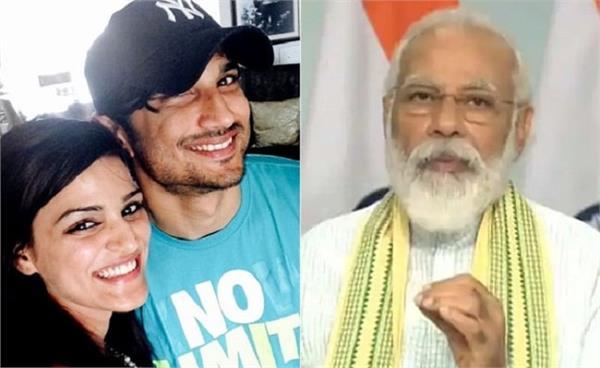 sushant singh rajput case shweta singh kirti pm narendra modi