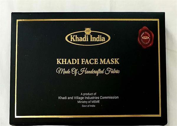 festivals khadi silk mask gift box launch