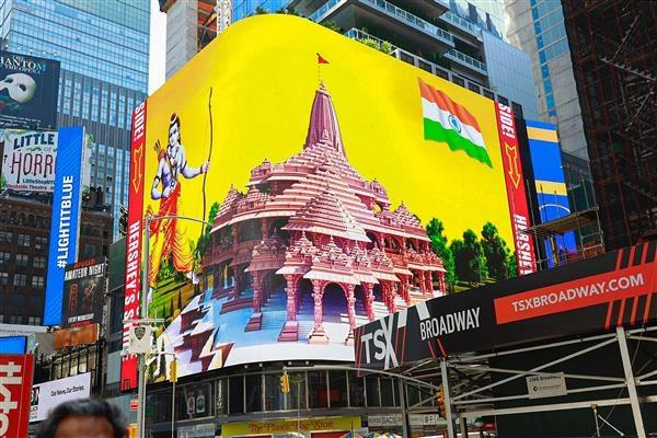 lord ram  s images displayed times square
