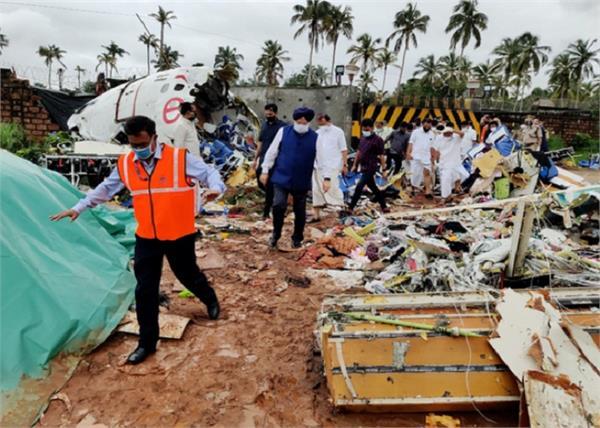 kerala air india plane crash coronavirus positive