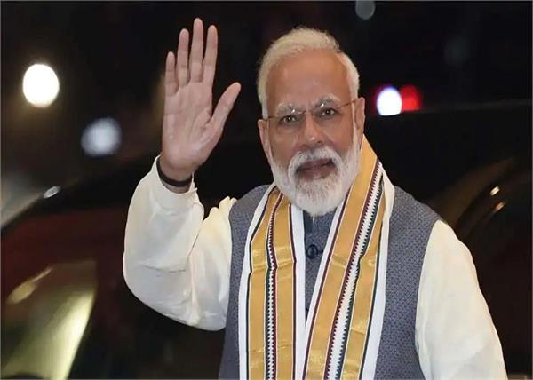 prime minister narendra modi tenure record