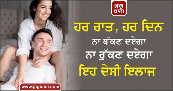 shraman health care physical weakness treatment