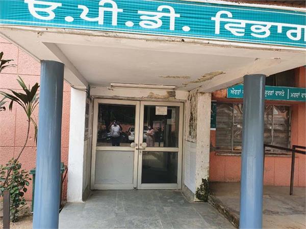 government hospital garhshankar emergency services closed