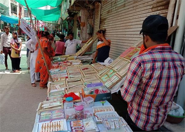 rakhri government markets festivals shops