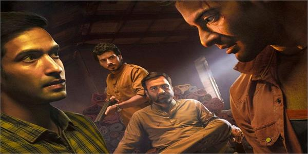 mirzapur 2 release date when will sequel of mirzapur release online