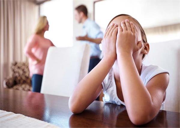 parents  children  quarrels