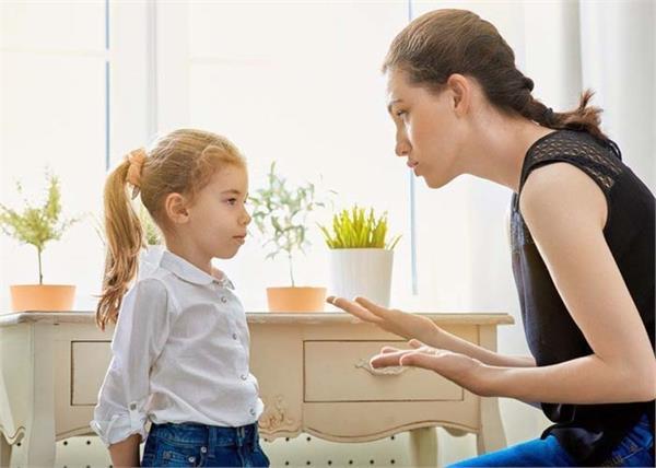 parents  children  good habits
