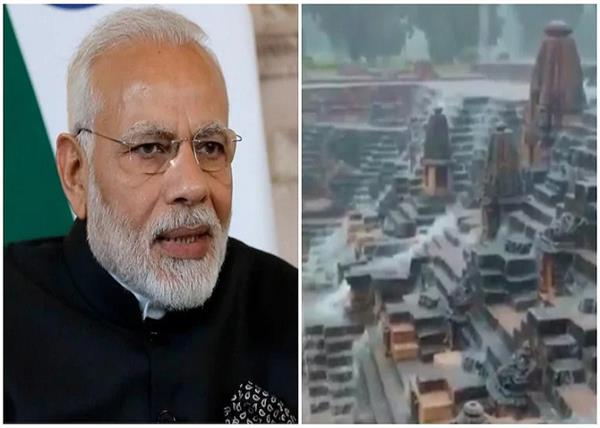 prime minister narendra modi surya mandir magnificent view