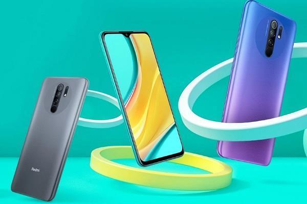 redmi 9 prime launched in india