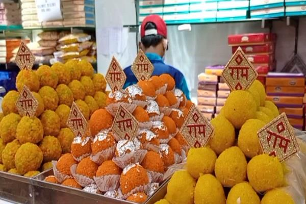 laddu order in ludhiana