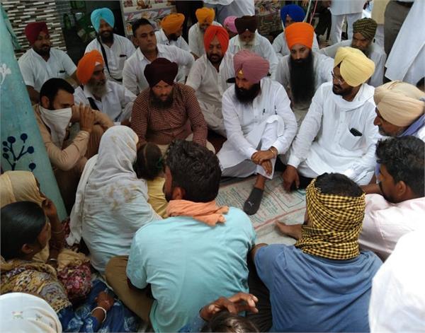 amritsar poisonous alcohol simerjit bains