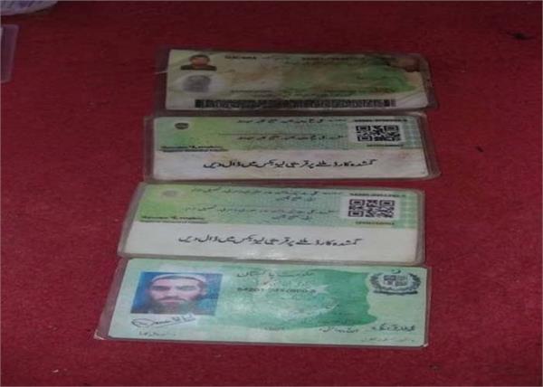 afghanistan terrorists pak id cards seized