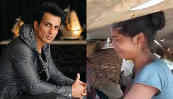 sonu sood helps needy girls in chattisgarh