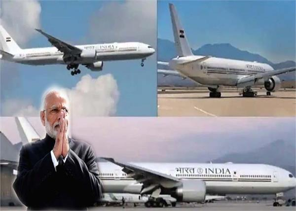 pm narendra modi fly vvip aircraft boeing 777 air india one
