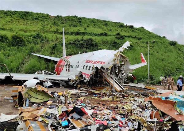 kozhikode plane crash 56 passengers discharged from hospital