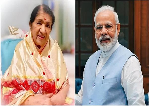 lata mangeshkar asks pm modi for special promise