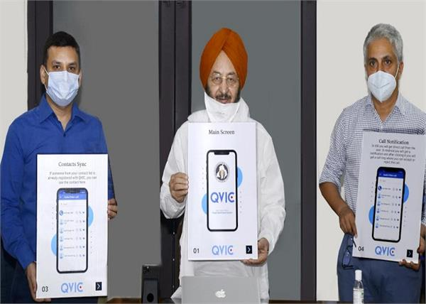 punjab mandi board mobile app quick chandigarh