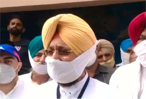 captain amarinder singh partap singh bajwa sunil jakhar