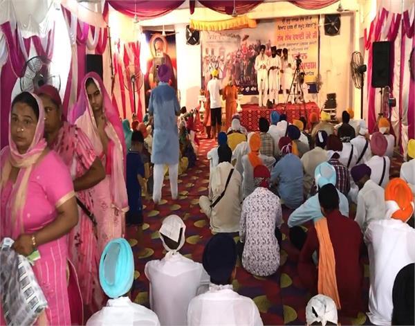 gurdaspur wedding anniversary guru sri guru nanak dev ji