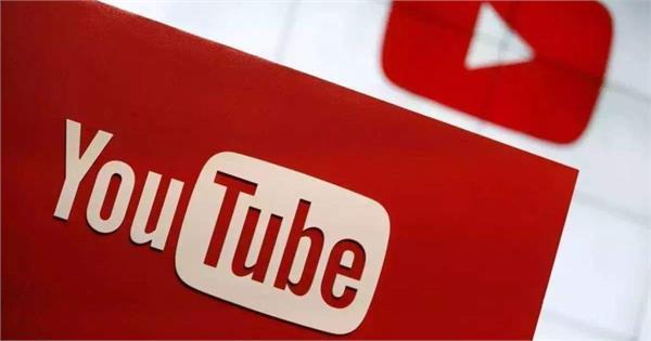google deletes 2500 youtube channels